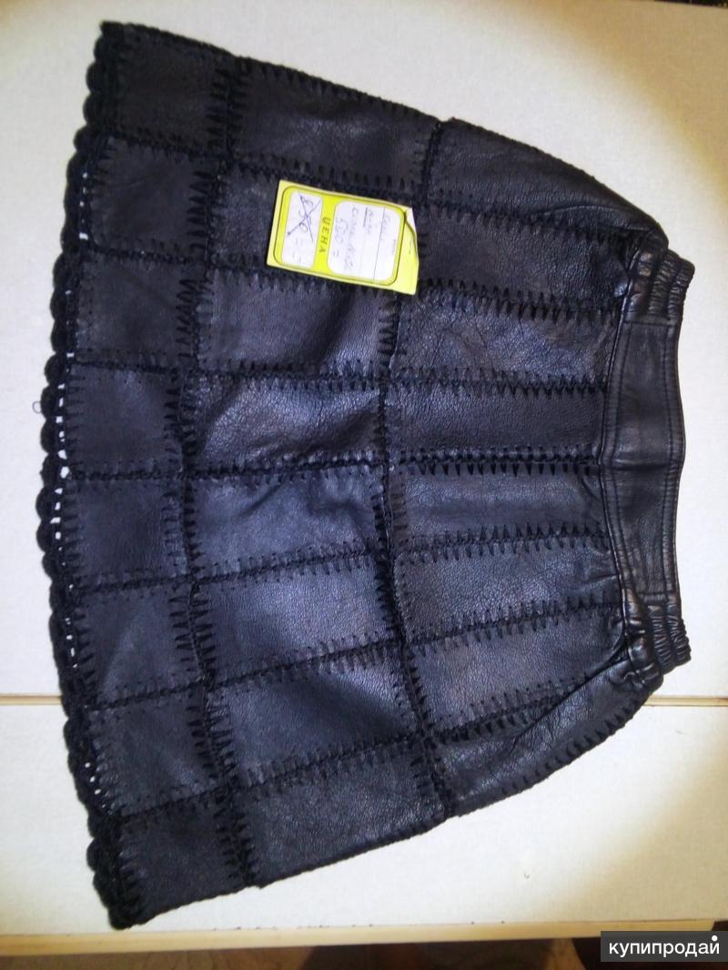 Кожанная юбка р.46(по талии 27см,длина 40см)