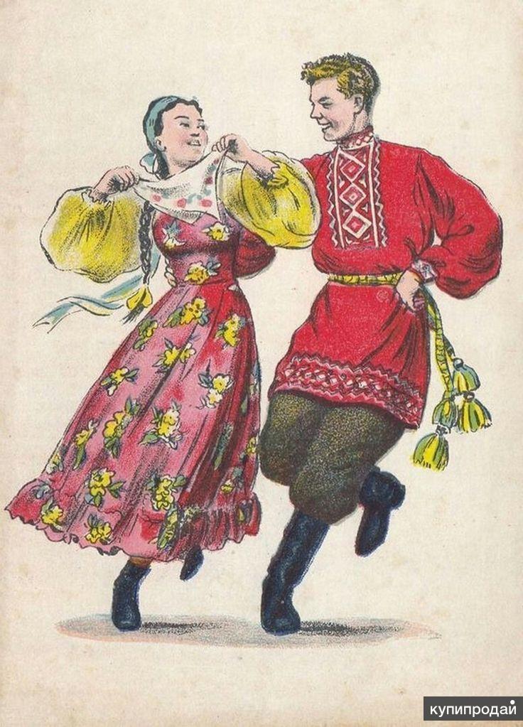 Научим танцу , плясу . Школа Корогод