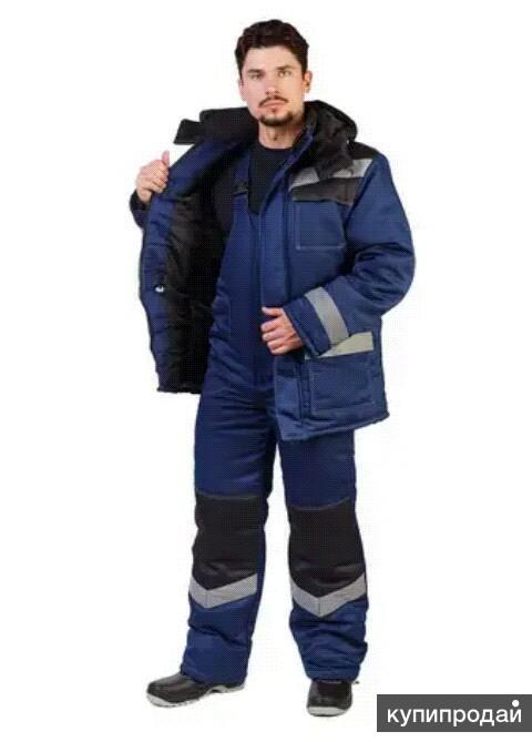 Продам рабочую куртку.