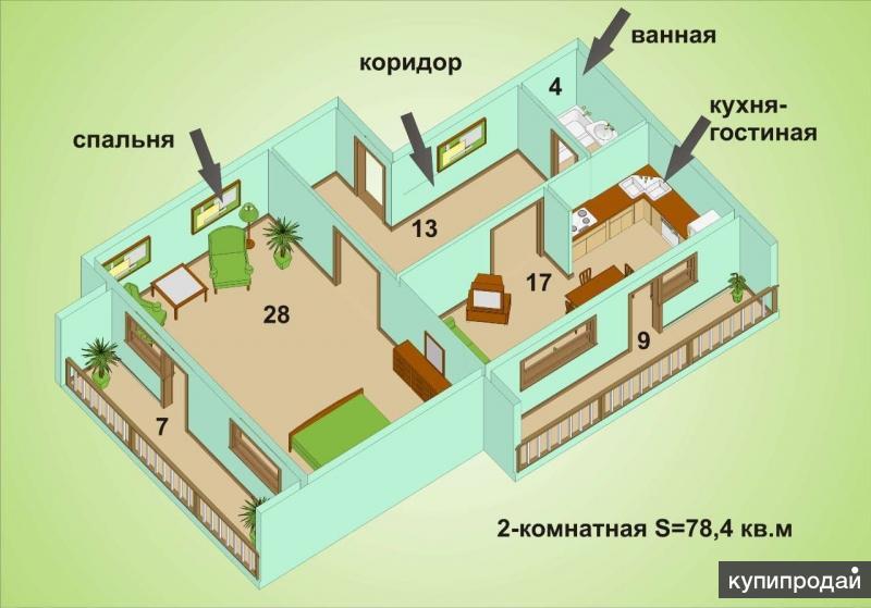 2-к квартира, 79 м2, 4/8 эт.