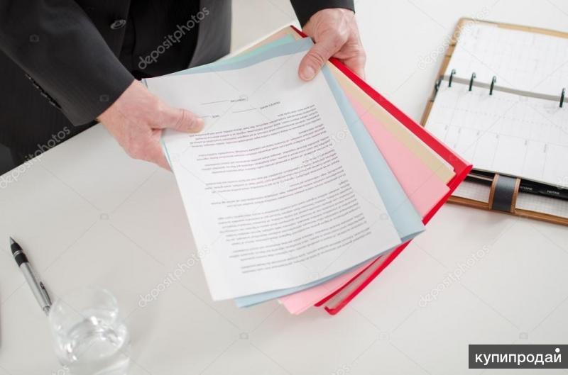Стажер на обработку документов