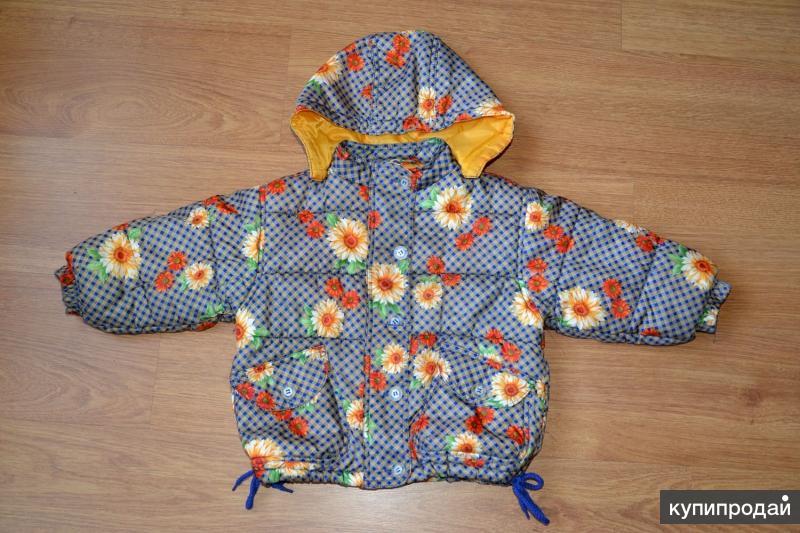Куртка детская теплая, 90 см