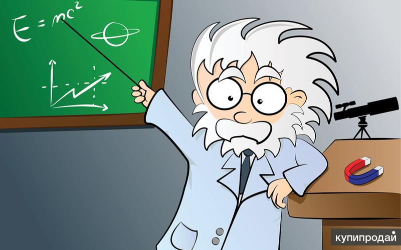 Математика, геометрия, ОГЭ ЕГЭ
