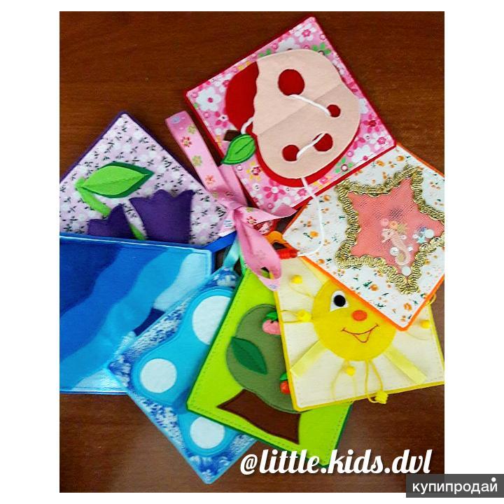 Миникарточки - радужное пособие для развития малышей
