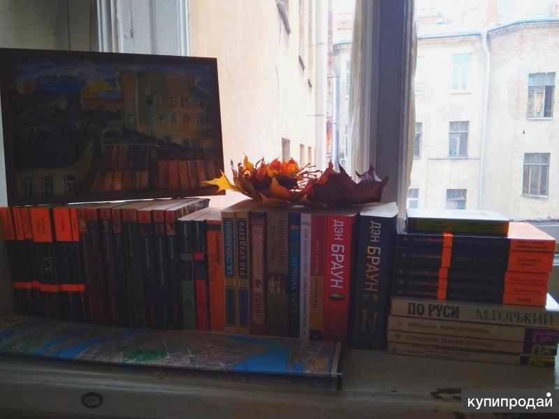 Книги: букинистика и современные издания