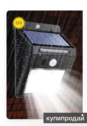 ультрояркий светильник с датчиком движения