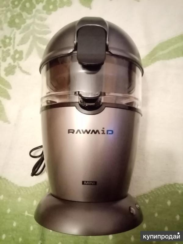 Соковыжималка для цитрусов Rawmid
