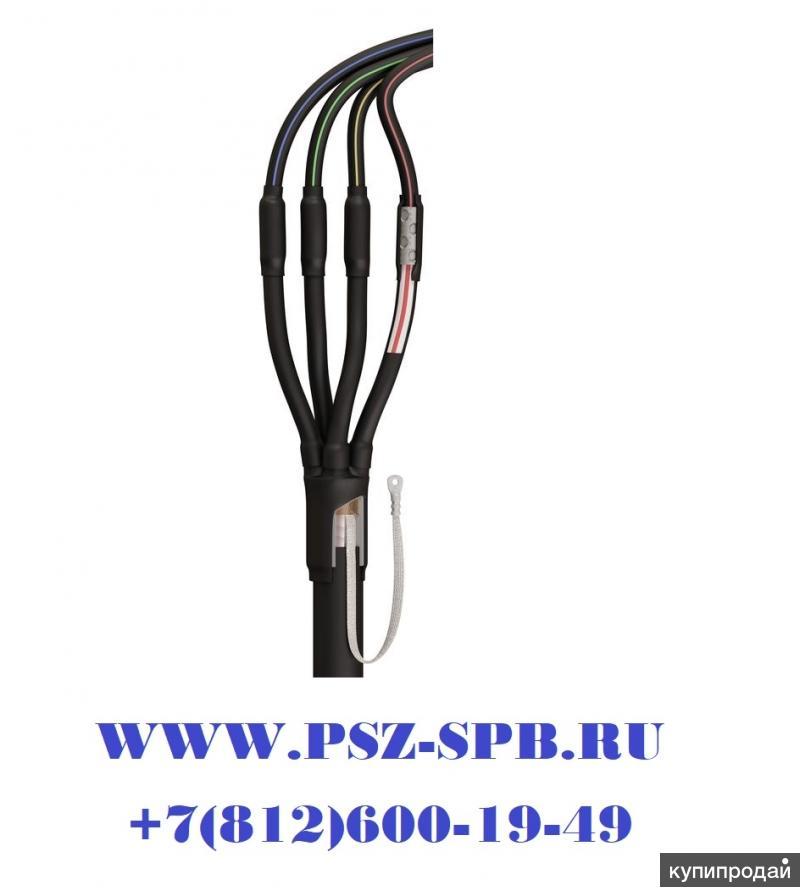 Переходные кабельные муфты 4ПКТп(б)(СИП)-1