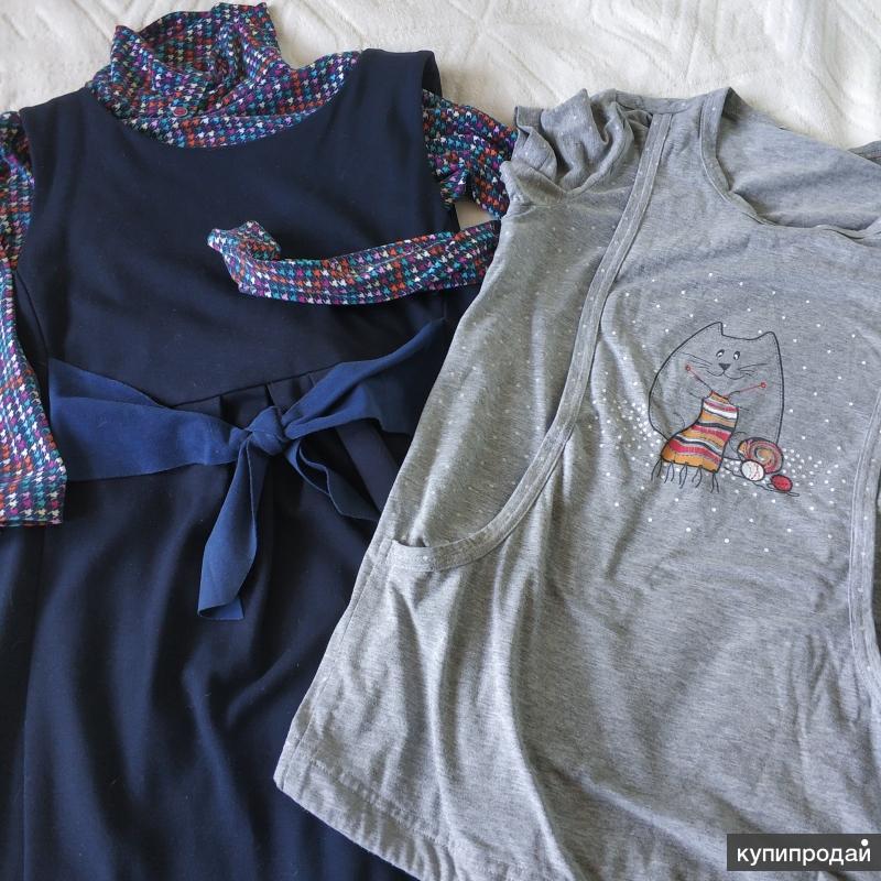 Одежда для беременных р.42-44