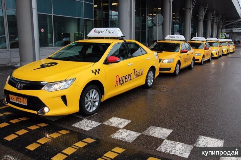 Работа водителем Яндекс такси