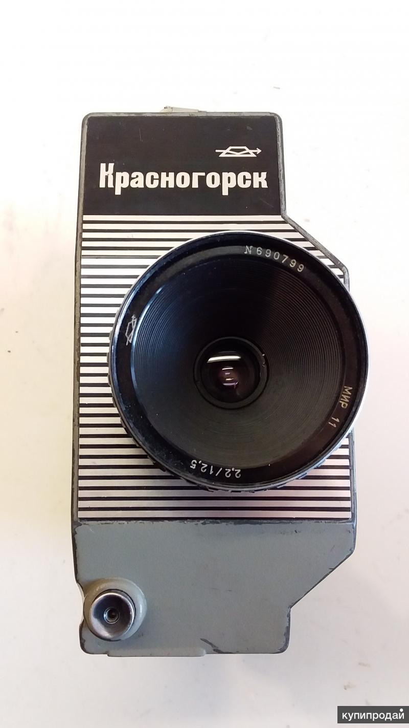 Кинокамера Красногорск (Мир 11)