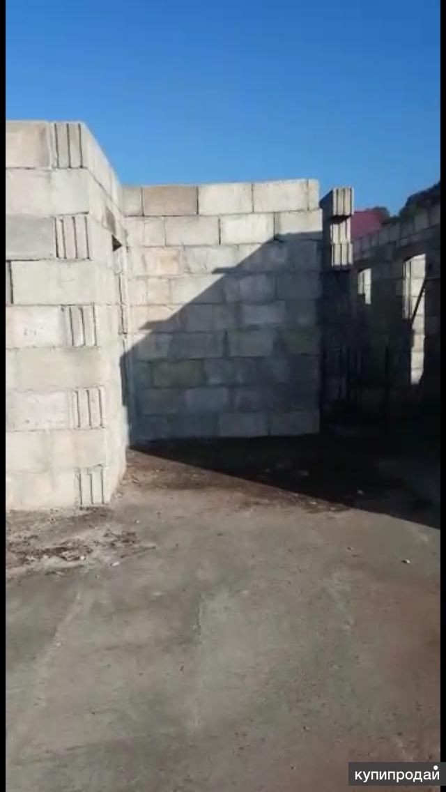 Продам землю в Сочи с выстроенным фундаментом и 1 Этажом дома