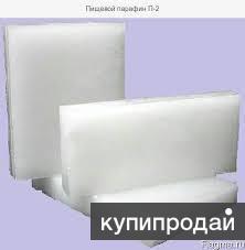 Парофин П-2
