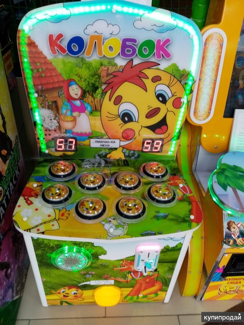 Детские игровые автоматы с билетами как правильно играть на игровом автомате