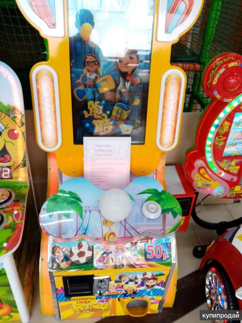 Детские игровые автоматы в уфе морской бой играть бесплатно игровые автоматы играть бесплатно