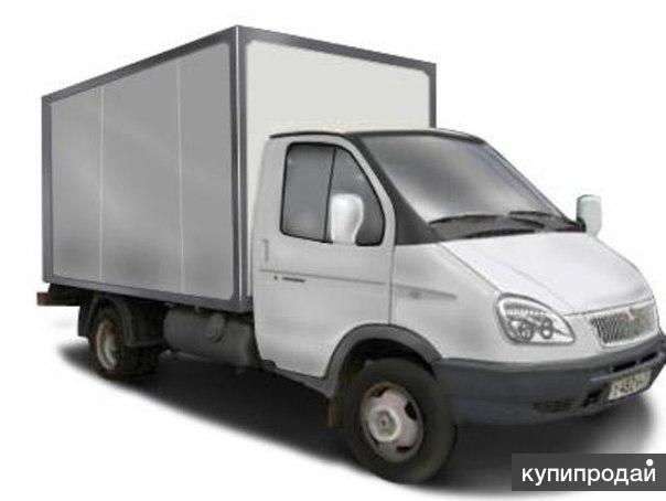 пермь+газель+грузоперевозки+250