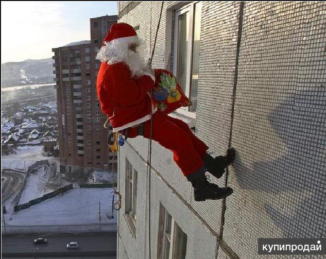 Дед мороз и снегурочка поздравят с новым годом