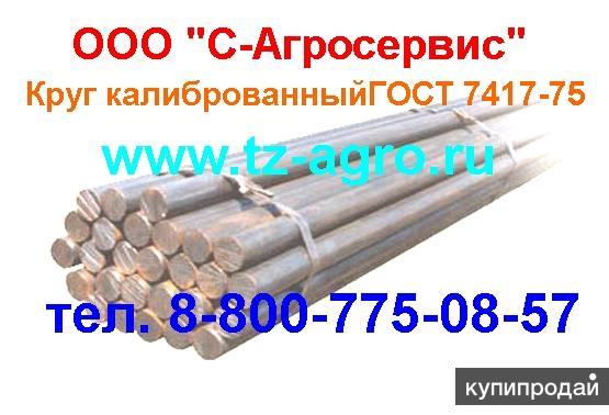 Квадрат калиброванный ГОСТ8559-75