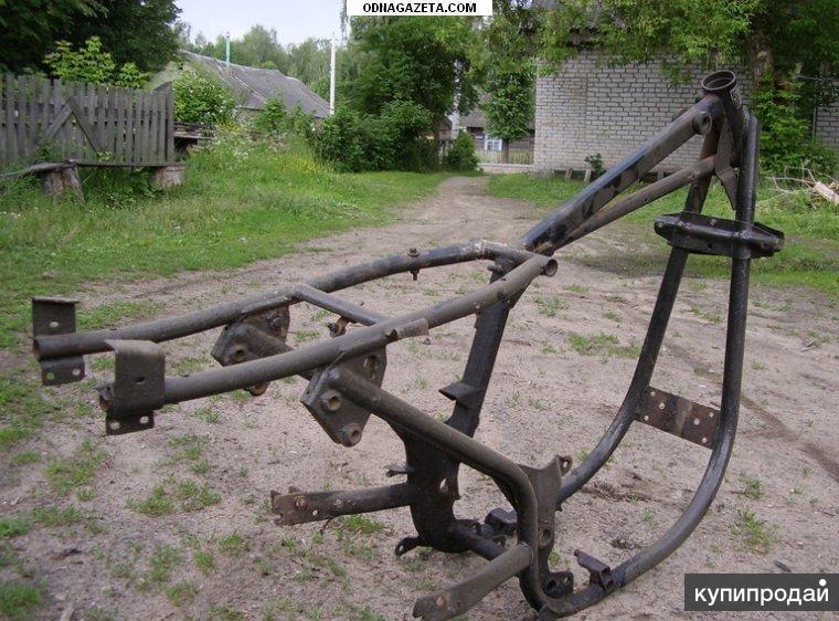 Куплю РАМУ на мотоцикл ЯВА 638 - ЛЮКС!