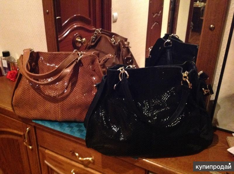 Сумки SALE - сумки женские распродажа