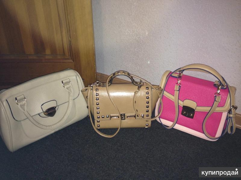 Продаю сумки срочно не дорого