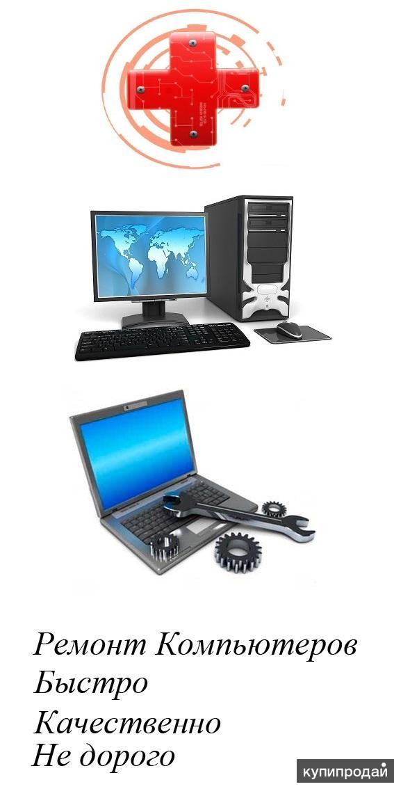 Установка Windows с полным пакетом пользовательских программ. Обслуживание ПК и