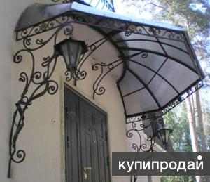 Изготовление железных двери, ворот, козырьков, решёток.