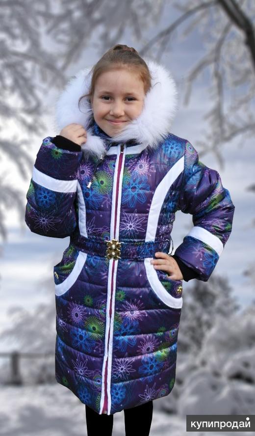 96f8c69d Примем заказ на пошив спецодежды, верхней одежды. Белгород