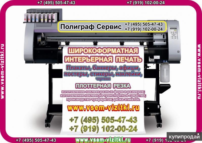 Переплет дипломов Оперативная полиграфия 8 (495) 505-47-43, 8 (919) 102-00-24