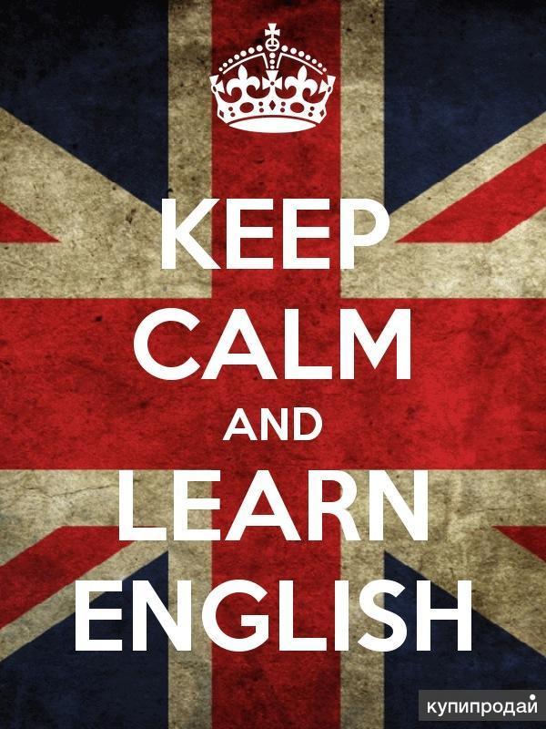 уроки английского языка в Гатчине