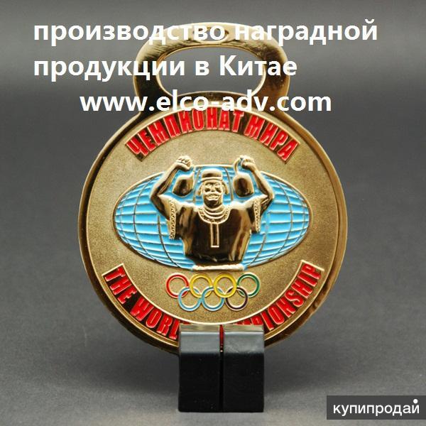 Производство медалей и значков по Вашему эскизу