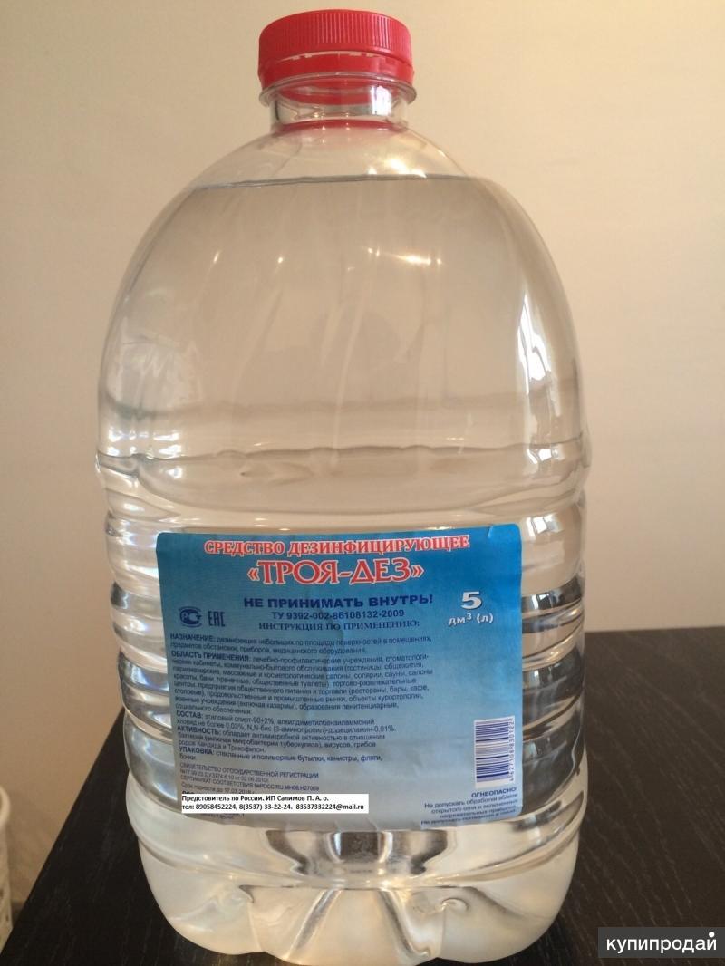 Купить литр медицинского спирта изобутиловый спирт купить самара