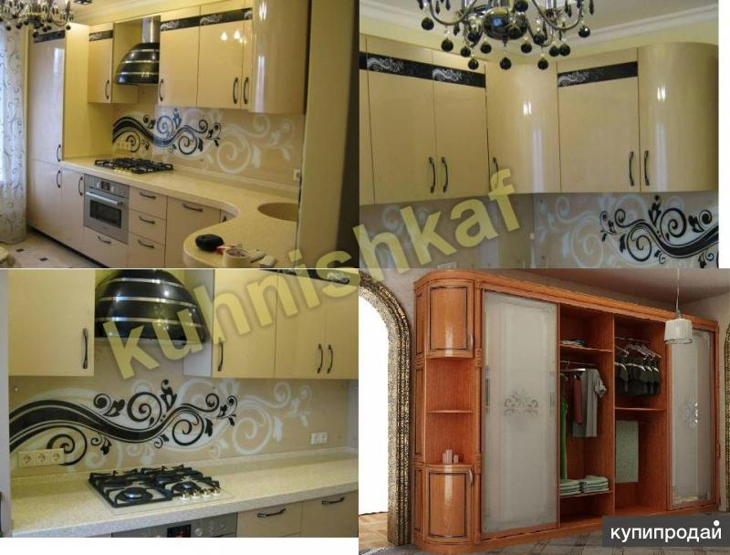 кухни на заказ шкаф купе мебель kuhnishkaf