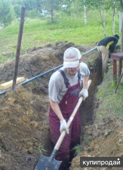 Земляные работы ручным способом