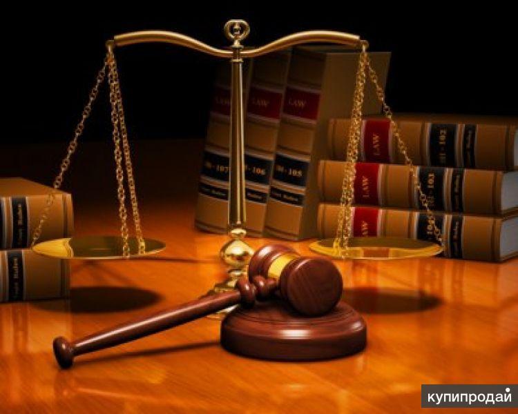 Юридическое абонентское обслуживание ЮЛ и ИП в Омске