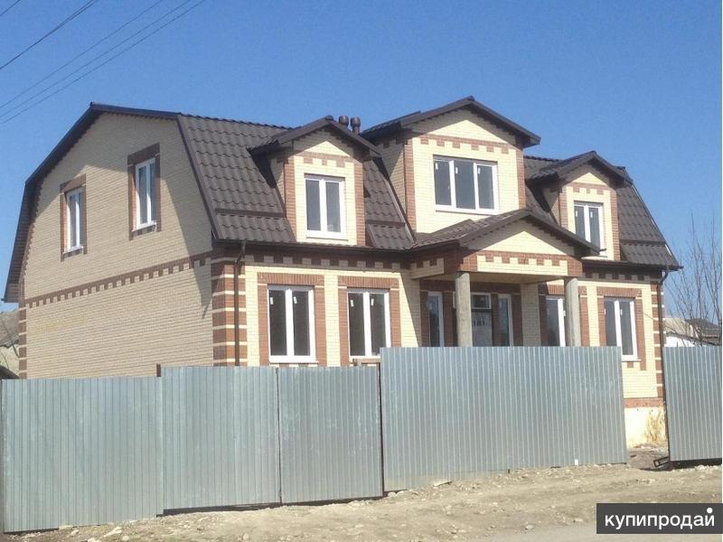 Продаётся дом в Назрани