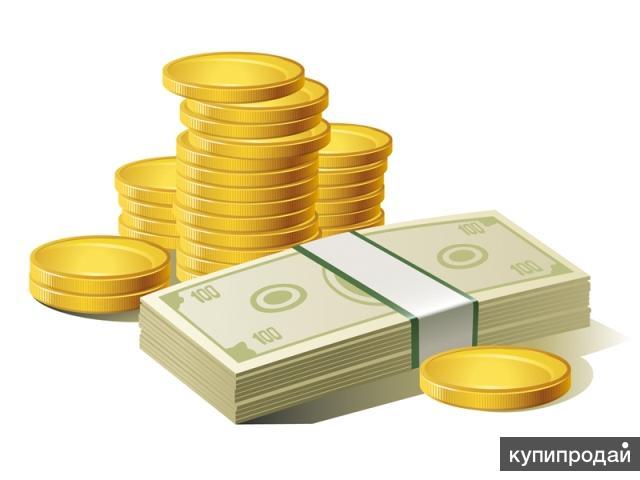 Обналичить деньги с форекса