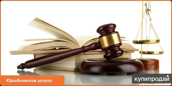 Кто может оказывать юридические консультации главным