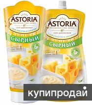 Сырный соус Астория оптом