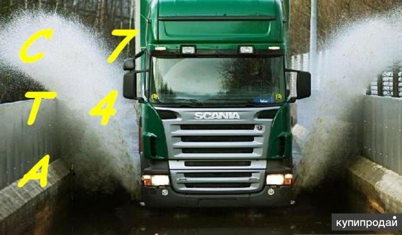 Доставка грузов по России, СНГ, в Европу.