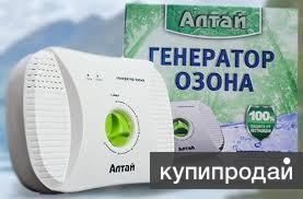 """Озонатор """"Алтай"""" от производителя с бесплатной доставкой и гарантией 24 месяца"""