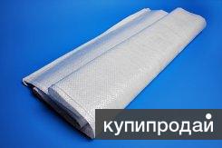 Продам Мешки новые полипропиленовые 70 кг .размеры 70*120