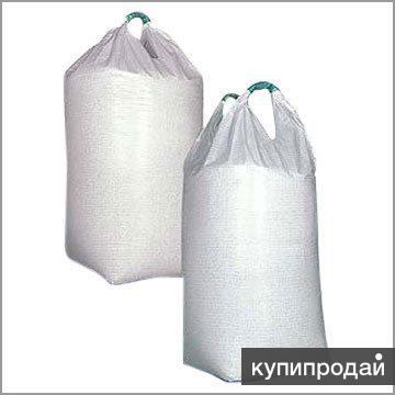 Продам мешки мкр 1 тонные новые биг-бэги