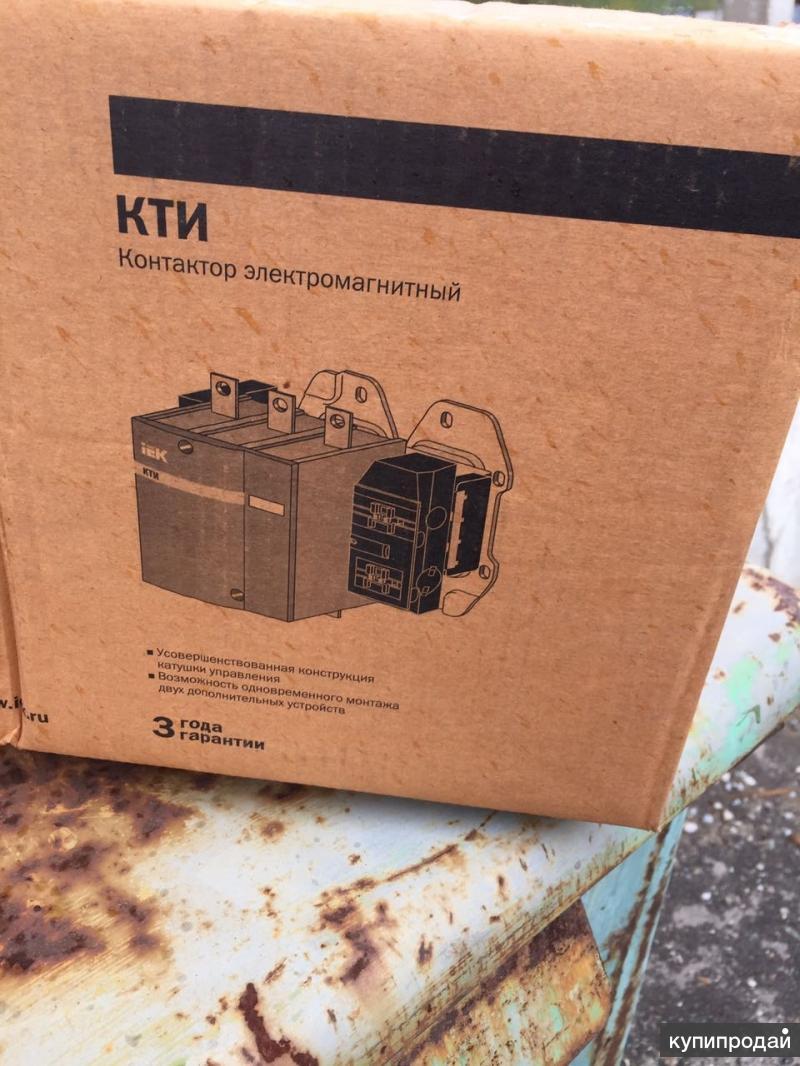 контактор Пускатель электромагнитный КТИ-6500 500А 230В/АС3 IEK