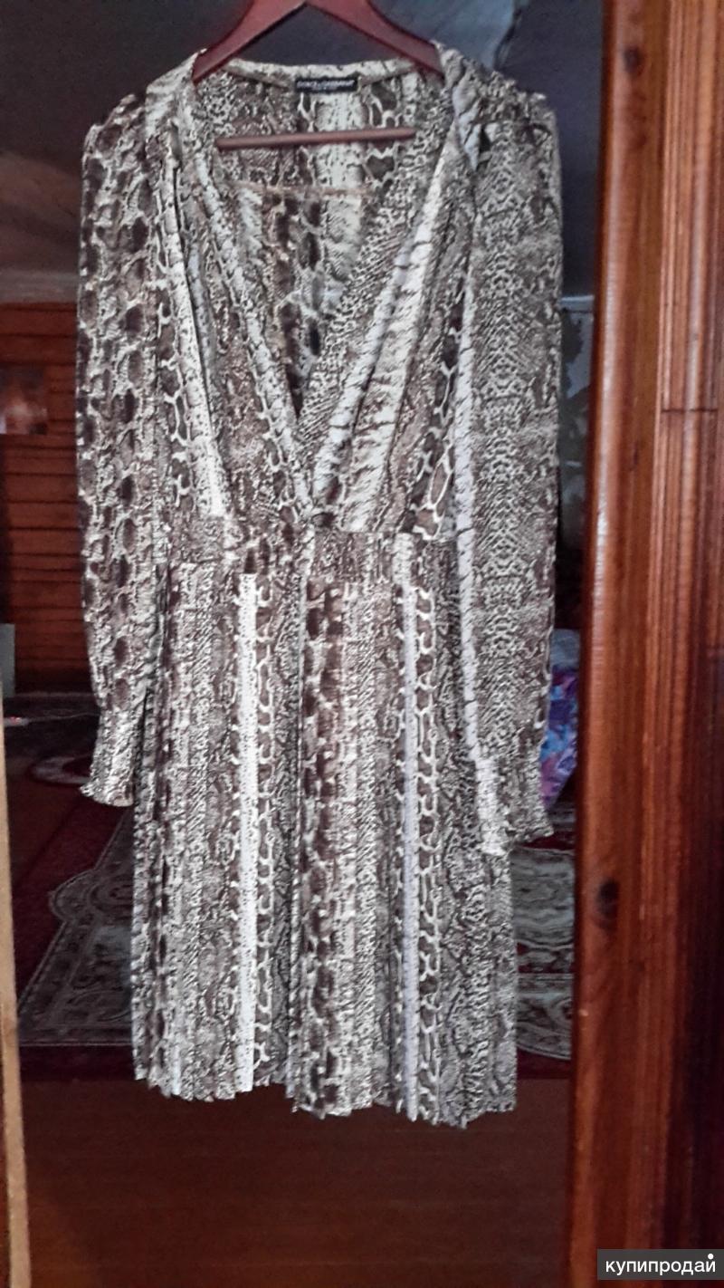 посмотрите на эксклюзивные платья