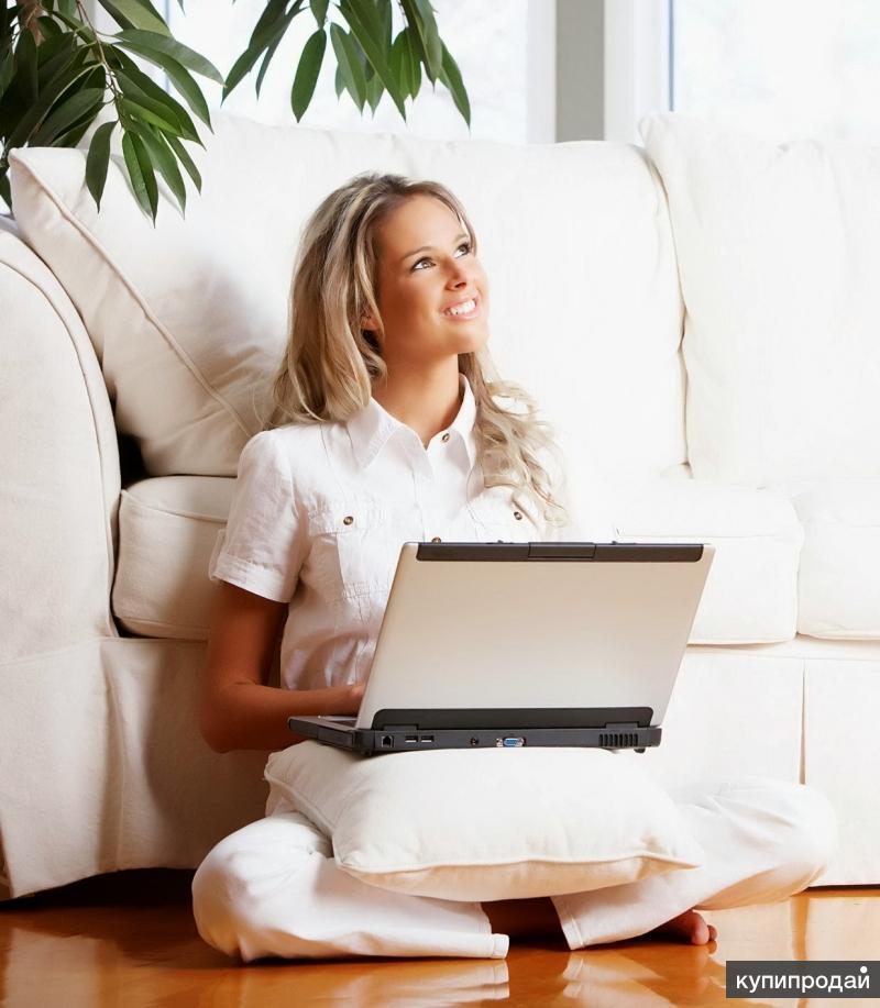 Подработка, работа для домохозяек и мам в декрете