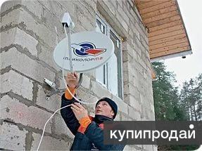 Антенный мастер ремонт антенн