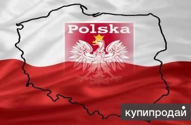 Услуги с оформлением ВНЖ в Польше