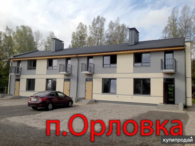 Блок-секция (таун-хаус) 100 кв.м в поселке Орловка