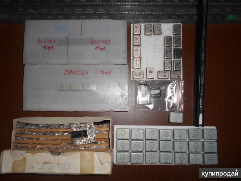 Продам Микросхемы, MC145436, 145026-28, 561ИЕ15 и др.